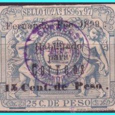 Sellos: FERNANDO POO 1898 PÓLIZA DE 1896 HABILITADA, EDIFIL Nº 47G (O) . Lote 25753432