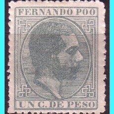 Timbres: FERNANDO POO 1882 ALFONSO XII, EDIFIL Nº 5 (*). Lote 25793714