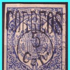 Sellos: FERNANDO POO 1900 TIMBRE MÓVIL HABILITADO, EDIFIL Nº 48A (O). Lote 25794018
