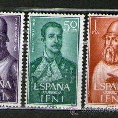 Sellos: LOTE DE 3 SELLOS NUEVOS DE LA COLONIA ESPAÑOLA DE IFNI - PRO INFANCIA - AÑO 1962.. Lote 25815178