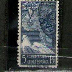 Sellos: GUINEA ESPAÑOLA: UN SELLO USADO - V CENTENARIO ISABEL LA CATÓLICA - AÑO 1951.. Lote 25816835
