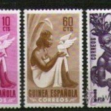 Sellos: GUINEA ESPAÑOLA: LOTE DE 5 SELLOS NUEVOS - SERIE BÁSICA - AÑO 1953.. Lote 25828002