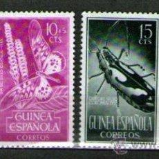 Sellos: GUINEA ESPAÑOLA: LOTE DE 4 SELLOS NUEVOS - DÍA DEL SELLO - AÑO 1953.. Lote 25828102
