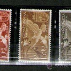 Sellos: LOTE DE 3 SELLOS NUEVOS - GUINEA ESPAÑOLA - AYUDA A VALENCIA - AÑO 1958.. Lote 25828938