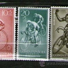 Sellos: GUINEA ESPAÑOLA: LOTE DE 3 SELLOS NUEVOS - DÍA DEL SELLO - AÑO 1959.. Lote 25829014