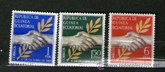 GUINEA ECUATORIAL - LOTE DE 3 SELLOS NUEVOS - DÍA DE LA INDEPENDENCIA - AÑO 1968 (Sellos - España - Colonias Españolas y Dependencias - África - Guinea)