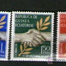 Sellos: GUINEA ECUATORIAL - LOTE DE 3 SELLOS NUEVOS - DÍA DE LA INDEPENDENCIA - AÑO 1968. Lote 25829071