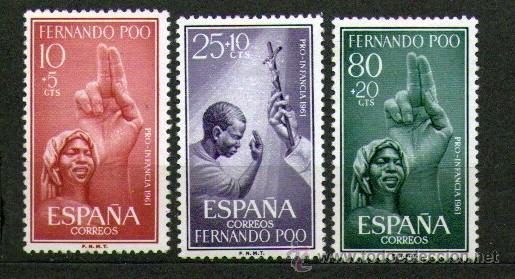 LOTE DE 3 SELLOS NUEVOS DE LA COLONIA DE FERNANDO POO - PRO INFANCIA - AÑO 1961. (Sellos - España - Colonias Españolas y Dependencias - África - Fernando Poo)
