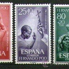 Sellos: LOTE DE 3 SELLOS NUEVOS DE LA COLONIA DE FERNANDO POO - PRO INFANCIA - AÑO 1961.. Lote 25830878