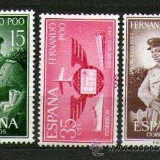 Sellos: LOTE DE 3 SELLOS NUEVOS DE LA COLONIA DE FERNANDO POO - DÍA DEL SELLO - AÑO 1962.. Lote 25831092