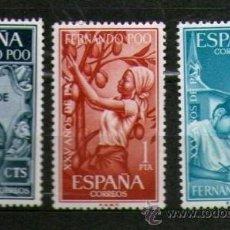 Sellos: LOTE DE 3 SELLOS NUEVOS DE LA COLONIA DE FERNANDO POO - XXV AÑOS DE PAZ ESPAÑOLA - AÑO 1965.. Lote 25832082