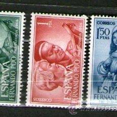 Sellos: LOTE DE 3 SELLOS NUEVOS DE LA COLONIA DE FERNANDO POO - PRO INFANCIA - AÑO 1966.. Lote 25832293