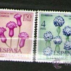 Sellos: LOTE DE 4 SELLOS NUEVOS DE LA COLONIA DE FERNANDO POO - PRO INFANCIA - AÑO 1967.. Lote 25832415