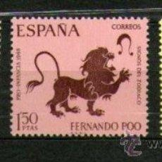 Sellos: LOTE DE 3 SELLOS NUEVOS DE LA COLONIA DE FERNANDO POO - PRO INFANCIA - AÑO 1968.. Lote 25832541