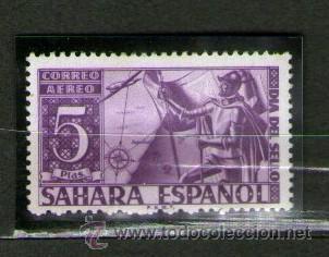 SAHARA ESPAÑOL: UN SELLO NUEVO - DÍA DEL SELLO - AÑO 1950 (Sellos - España - Colonias Españolas y Dependencias - África - Sahara)