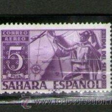 Sellos: SAHARA ESPAÑOL: UN SELLO NUEVO - DÍA DEL SELLO - AÑO 1950. Lote 25923311