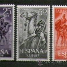 Sellos: SAHARA ESPAÑOL: LOTE DE 3 SELLOS NUEVOS - PRO INFANCIA - AÑO 1963. Lote 25924220