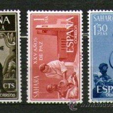 Sellos: SAHARA ESPAÑOL: LOTE DE 3 SELLOS NUEVOS - XXV AÑOS DE PAZ - AÑO 1965.. Lote 25924526