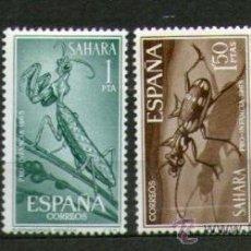 Sellos: SAHARA ESPAÑOL: LOTE DE 4 SELLOS NUEVOS - PRO INFANCIA - AÑO 1965.. Lote 25924568