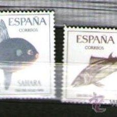 Sellos: SAHARA ESPAÑOL: LOTE DE 4 SELLOS NUEVOS - DÍA DEL SELLO AÑO 1966. Lote 25924675