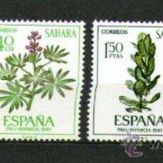Sellos: SAHARA ESPAÑOL: LOTE DE 4 SELLOS NUEVOS - PRO INFANCIA - AÑO 1967.. Lote 25924733