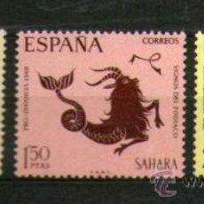 Sellos: SAHARA ESPAÑOL: LOTE DE 3 SELLOS NUEVOS - PRO INFANCIA - AÑO 1968. Lote 25924804