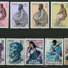 Sellos: SAHARA ESPAÑOL: LOTE DE 9 SELLOS NUEVOS - TIPOS DE INDIGENAS - AÑO 1972. Lote 25925009