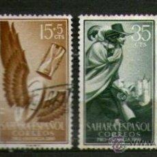 Sellos: SAHARA ESPAÑOL: LOTE DE 4 SELLOS USADOS - PRO INFANCIA - AÑO 1960.. Lote 25925079