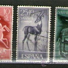 Sellos: SAHARA ESPAÑOL: LOTE DE 3 SELLOS USADOS - PRO INFANCIA - AÑO 1961.. Lote 25925107