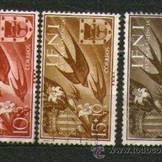 Sellos: LOTE DE 3 SELLOS USADOS DEL IFNI ESPAÑOL - AYUDA A VALENCIA - AÑO 1958.. Lote 25932554