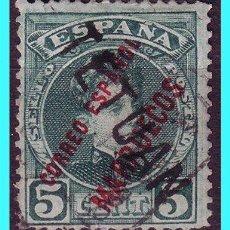 Sellos: MARRUECOS 1908 SELLO DE ESPAÑA HABILITADO, EDIFIL Nº 25 (O). Lote 26140750