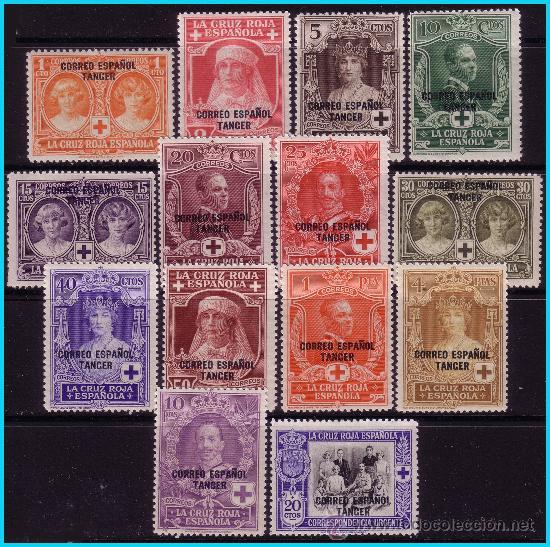 TÁNGER 1926 PRO CRUZ ROJA ESPAÑOLA, EDIFIL Nº 23 A 36 * (Sellos - España - Colonias Españolas y Dependencias - África - Tanger)