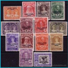 Sellos: TÁNGER 1926 PRO CRUZ ROJA ESPAÑOLA, EDIFIL Nº 23 A 36 *. Lote 26358371