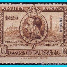 Sellos: TÁNGER 1929 EXPOSICIONES DE SEVILLA Y BARCELONA, EDIFIL Nº 47 * *. Lote 26358491