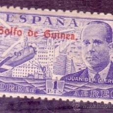 Sellos: GUINEA .- Nº 268 LA CIERVA NUEVO SIN CHARNELA.. Lote 26508187
