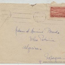 Sellos: CARTA DE HOTEL BALIMA (RABAT) A ALGECIRAS.DE 21 - XII- 1935. . Lote 26781434