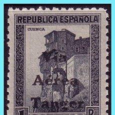 Sellos: TÁNGER 1938 SELLOS DE ESPAÑA HABILITADOS, EDIFIL Nº 138 * *. Lote 26785597