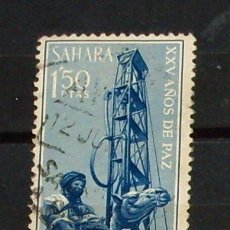 Sellos: SELLO SAHARA 1965 - XXV AÑOS DE PAZ - ESPAÑA - MATASELLADO. Lote 27244020