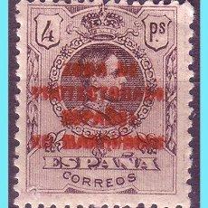 Sellos: MARRUECOS 1921 SELLOS DE ESPAÑA HABILITADOS, EDIFIL Nº 79 *. Lote 27266977