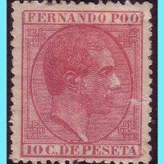 Sellos: FERNANDO POO 1879 ALFONSO XII, EDIFIL Nº 3 *. Lote 27465196