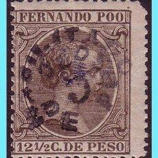 Sellos: FERNANDO POO 1896 ALFONSO XIII, HABILITADO TIPO B, EDIFIL Nº 37 *. Lote 27465852