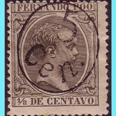 Sellos: FERNANDO POO 1896 ALFONSO XIII, HABILITADO TIPO C, EDIFIL Nº 40 *. Lote 27465904