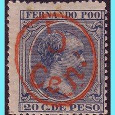 Sellos: FERNANDO POO 1896 ALFONSO XIII, HABILITADO TIPO C, EDIFIL Nº 40H * *. Lote 27466100