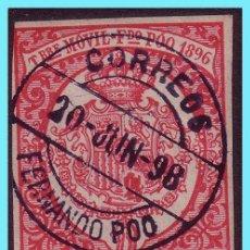 Sellos: FERNANDO POO 1897 PÓLIZAS, EDIFIL Nº 41 (O). Lote 27466238