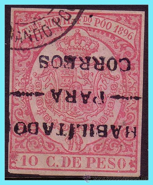 FERNANDO POO 1897 PÓLIZAS, EDIFIL Nº 41BAHI (O) (Sellos - España - Colonias Españolas y Dependencias - África - Fernando Poo)