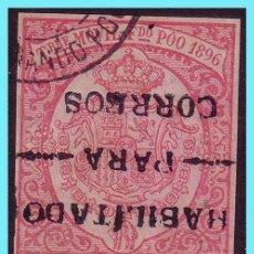 Sellos: FERNANDO POO 1897 PÓLIZAS, EDIFIL Nº 41BAHI (O). Lote 27466447