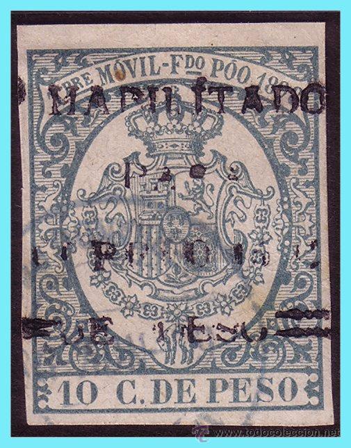 FERNANDO POO 1898 PÓLIZAS, EDIFIL Nº 43HX (O) (Sellos - España - Colonias Españolas y Dependencias - África - Fernando Poo)