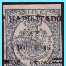 Sellos: FERNANDO POO 1898 PÓLIZAS, EDIFIL Nº 43HX (O). Lote 27466680
