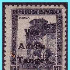 Sellos: TÁNGER 1938 SELLOS DE ESPAÑA HABILITADOS, EDIFIL Nº 138 * *. Lote 27469096