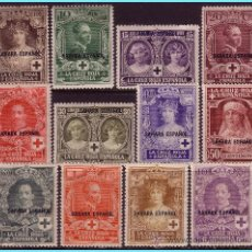 Sellos: SAHARA 1926 PRO CRUZ ROJA ESPAÑOLA, EDIFIL Nº 13 A 24 * *. Lote 27558217